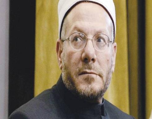 """مفتي مصر: نصف أبناء مسلمي أوروبا """"دواعش"""" وأغلب المراكز الإسلامية إخوانية (فيديو)"""