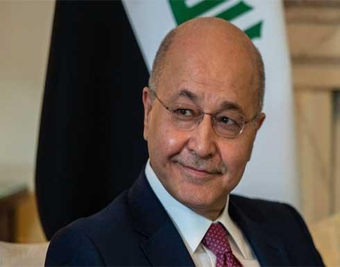 برهم صالح : دستور العراق تعتريه مواطن خلل رغم إيجابياته