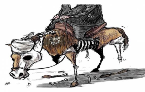 ايران والقيادات الحوثية
