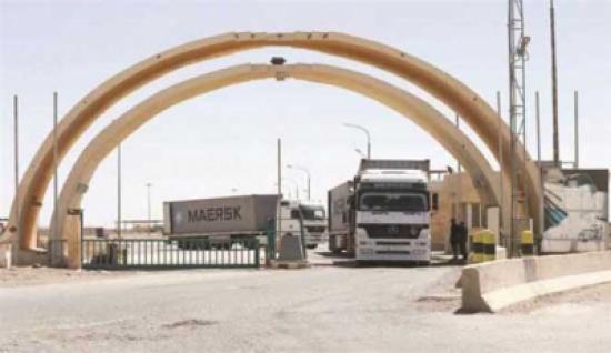 قائد حرس الحدود العراقي : منفذ طريبيل العراقي مع الأردن مؤمن بالكامل