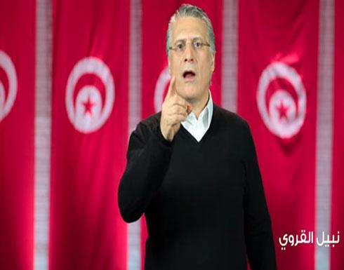 """تونس.. القروي ينفي أي """"توافق"""" مقابل خروجه من السجن"""