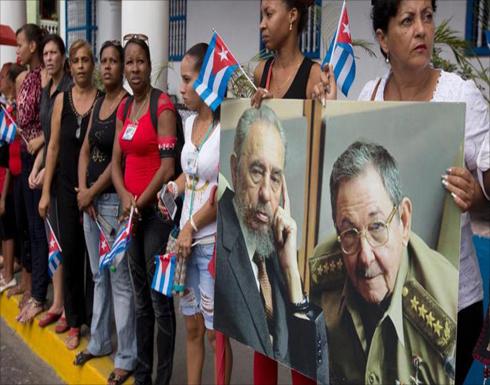اليوم.. تطوي كوبا صفحة آل كاسترو