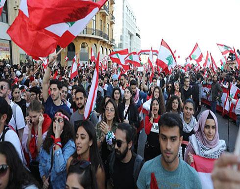 مطالبين بحكومة.. متظاهرو لبنان على طريق القصر الرئاسي