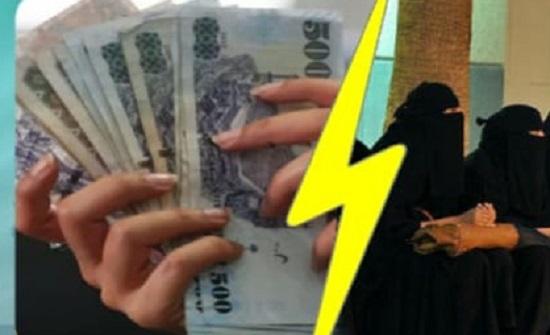 """السعودية : الأردنية """" ام وليد """"  تنصب على مواطنات في 70 مليون ريال"""