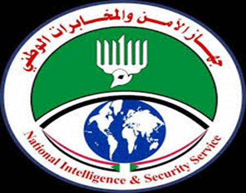 """""""المخابرات"""" السوداني ينفي مقتل مواطن تحت التعذيب بأحد مقراته"""