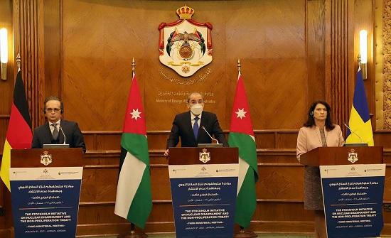 وزراء خارجية الأردن وألمانيا والسويد: ضرورة بناء شرق أوسط خالٍ من أسلحة الدمار الشامل