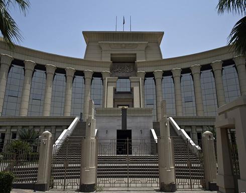 """المحكمة الدستورية تتبرأ من قرار مفوضيها بشأن """"تيران وصنافير"""""""