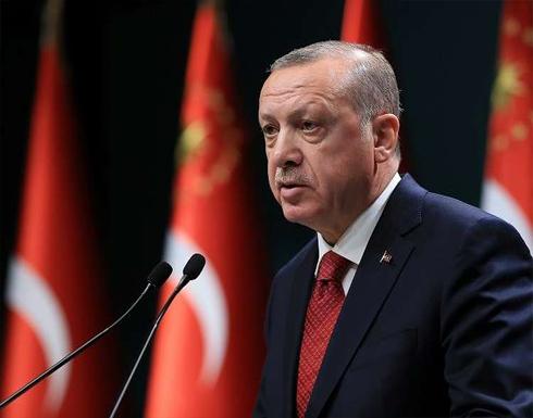 أردوغان: كفاحنا ليس ضد الأكراد وإنما ضد المنظمات الإرهابية