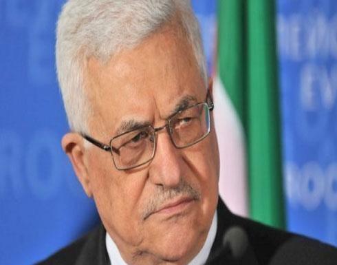 الرئيس الفلسطيني: إعلان ترامب القدس عاصمة لإسرائيل يمثل انسحابا من عملية السلام