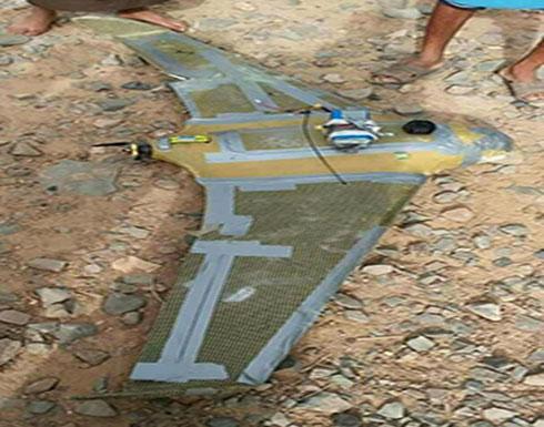الجيش اليمني يُسقط طائرة مسيرة للحوثيين بصنعاء