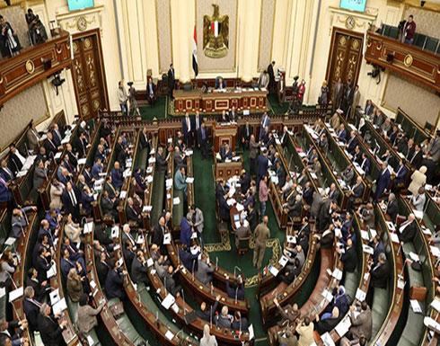 برلمان مصر يقر مد حالة الطوارئ 3 أشهر في البلاد