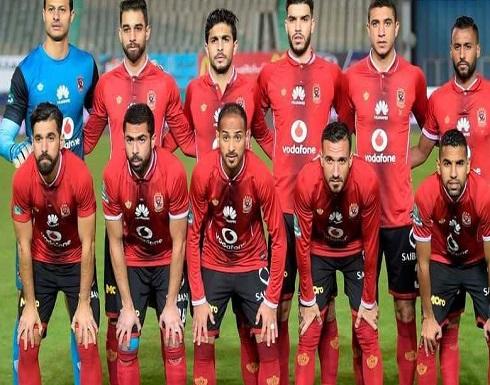 أبطال أفريقيا.. الأهلي المصري يبحث عن فوزه الأول