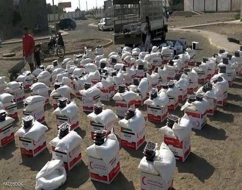 قافلة مساعدات غذائية إماراتية لسكان زنجبار