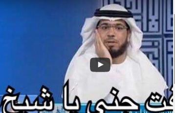أردنية تبكي وتعترف بأنها رأت الجن على حقيقتهم !! .. شاهد رده فعل الشيخ