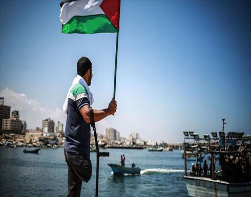 إسرائيل تعيد توسيع منطقة الصيد البحري في غزة إلى 15 ميلا