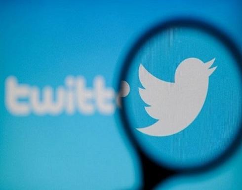 «تويتر» يكشف سر اختفاء تغريدات ترامب المفاجئة