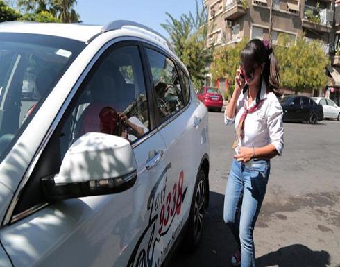 """سائقة أجرة سورية : """" المرأة فيها تسوق أحسن من الشباب """""""