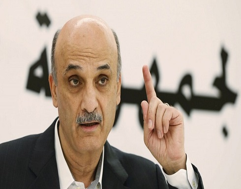 """جعجع يهاجم وهبة ويصفه بـ """"وزير خارجية حزب الله"""""""