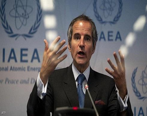 وكالة الطاقة الذرية: إيران تخصّب اليورانيوم بنسب مرتفعة جدا