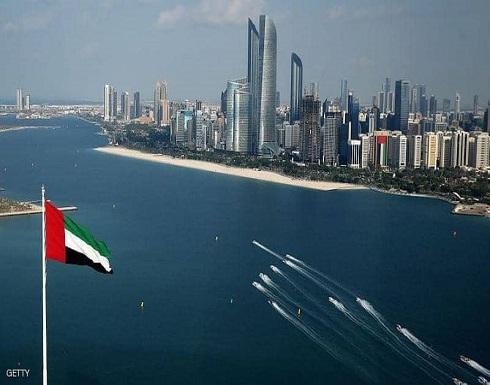الإمارات وإسرائيل توقعان اتفاقا للتعاون في مجال الصحة
