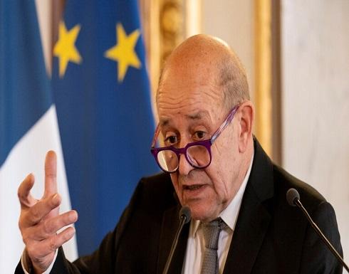 لودريان: فرنسا تواكب الأزمة الخطيرة في لبنان وعليهم الإسراع بتشكيل الحكومة