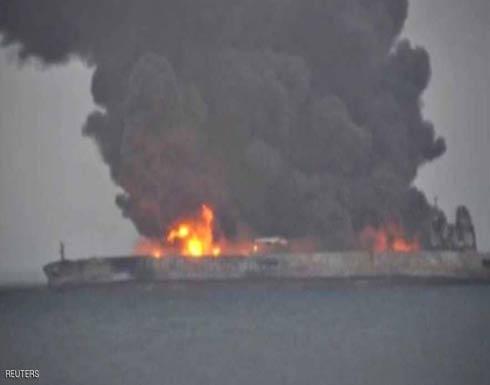 انفجار على متن الناقلة الإيرانية المشتعلة