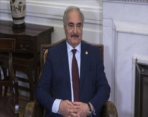 حفتر يصل القاهرة الأربعاء للتباحث حول الأوضاع في ليبيا