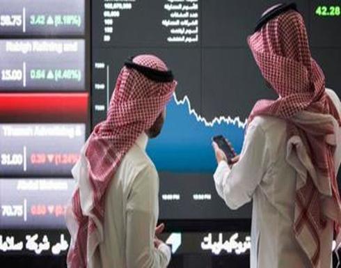 هيئة السوق تسهل إدراج الشركات الأجنبية في السعودية