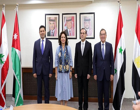 بدء اجتماع وزراء الطاقة في الاردن ومصر وسوريا ولبنان