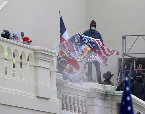 ضباط أمريكيون يتهمون ترامب بالتورط في الهجوم على الكونغرس