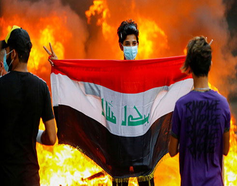 قطع الإنترنت في بغداد وعدد من المدن العراقية