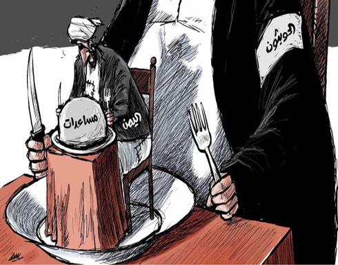 الحوثيون واطماعهم في اليمن