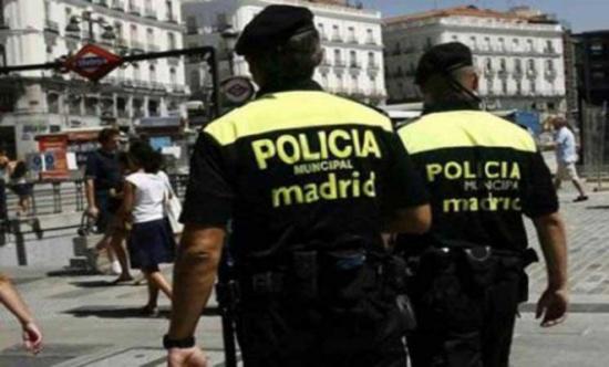 الشرطة الإسبانية تعتقل 4 للاشتباه بصلتهم بتنظيم الدولة الإسلامية