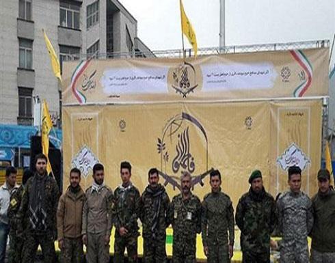 """سوريا.. """"فاطميون"""" قوة مؤثرة لإيران بعد حزب الله اللبناني"""