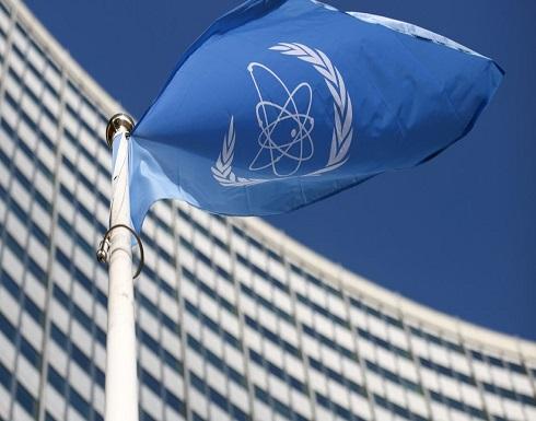 مندوب روسيا بالوكالة الدولية: الاتفاق النووي دخل منعطفا مهما