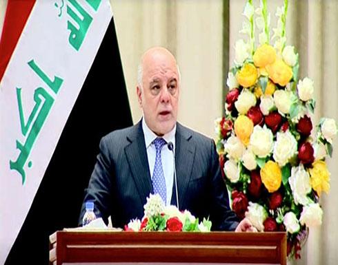 العراق.. العبادي يصدر بيانا حادا بشأن مداولات مجلس النواب حول البصرة