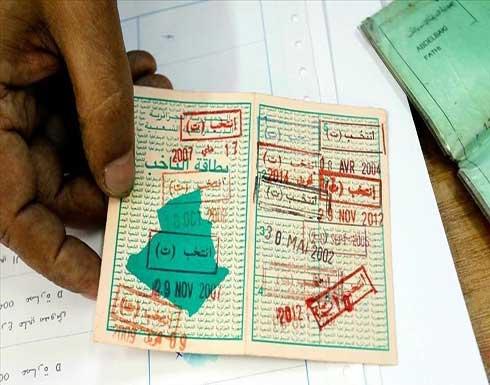 """الجزائر.. """"السلطة المستقلة للانتخابات"""" تتعهد بحماية الأصوات"""