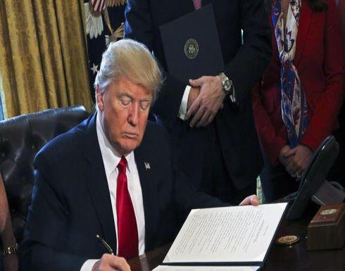 """واشنطن: ترامب ضبط رد فعله إزاء إيران.. والأمر ليس """"ضعفا"""""""