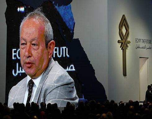 نجيب ساويرس يكشف سبب صعوبة منافسة رجال الأعمال للجيش المصري اقتصاديا