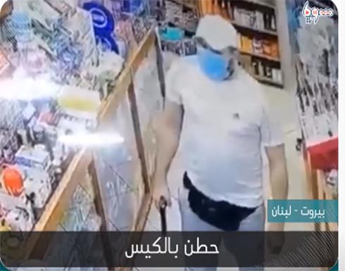 """شاهد .. لص لبناني : """"المصاري بتروح وبتجي.. هيك بدن بهل البلد"""""""