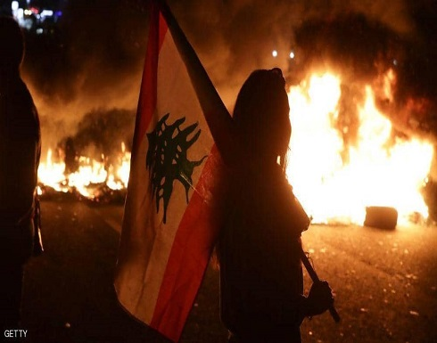 """بعد كلمات عون.. الشارع اللبناني """"يلتهب"""""""