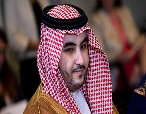 واشنطن تؤكد للأمير خالد بن سلمان التزامها بالعلاقة الدفاعية مع السعودية