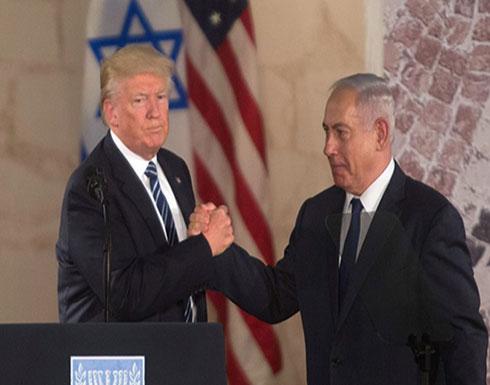 """واشنطن بوست: """"صفقة القرن"""" لا تتضمن إقامة دولة فلسطينية"""