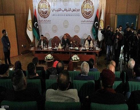 وفد الغرب الليبي ينهي لقاءاته في القاهرة
