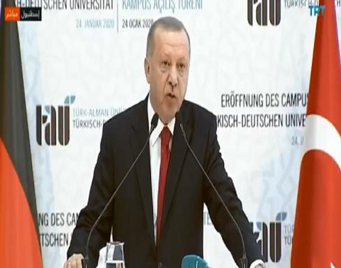 أردوغان يحذر من فوضى ستعم حوض المتوسط بالكامل إذا لم تتحقق التهدئة في ليبيا