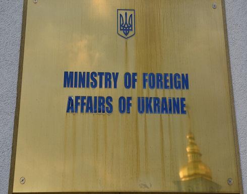 الخارجية الأوكرانية تستدعي السفير الجورجي على خلفية اعتقال سآكاشفيلي
