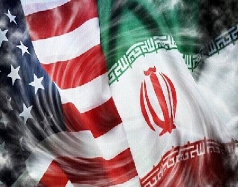 الخارجية الأمريكية: واشنطن ترحب بسحب الدول الأوروبية اقتراحا لتوبيخ إيران في وكالة الطاقة الذرية