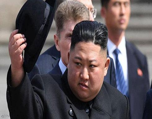 """مخاوف جديدة.. زعيم كوريا الشمالية يأمر بـ""""ضربة بعيدة المدى"""""""