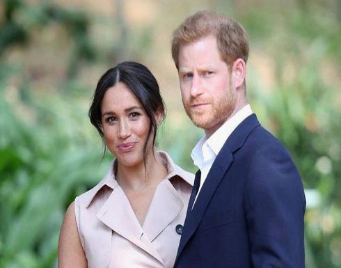 بعد ترك قصر العائلة المالكة هاري وميغان يعيشان وسط مزارع المخدرات.. صورة