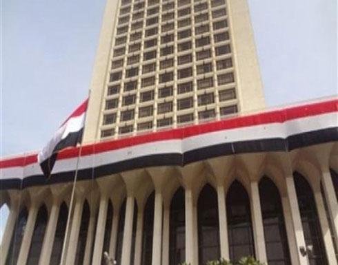 مصر: نرفض أي تدخل خارجي بليبيا يرمي لدعم تيارات متطرفة